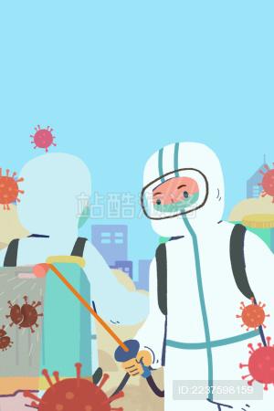 医护人员在城市里消灭病毒