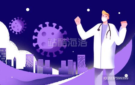 医护人员对病毒解说插画