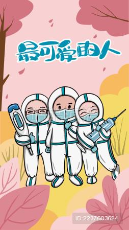 三个医生抱着体温计和针筒