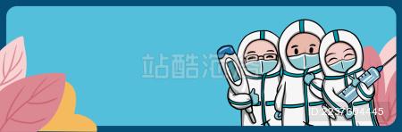 三个穿防护服的医生抱着针筒和体温计