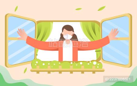 戴口罩女子开窗通风插画