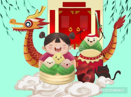 端午节女孩抱着粽子创意插画