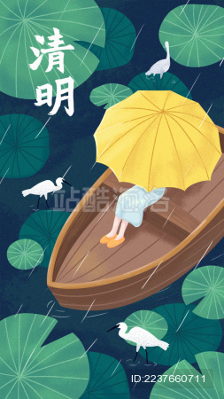 清明女孩撑伞游湖白鹭为伴