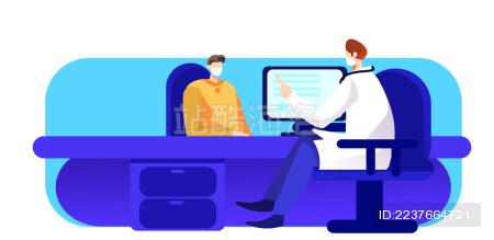 卡通手绘医生问诊病人病情插画
