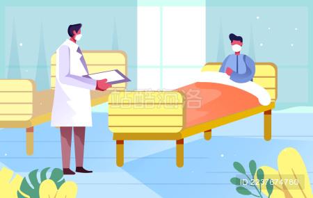 卡通戴口罩医生检查病人情况插画