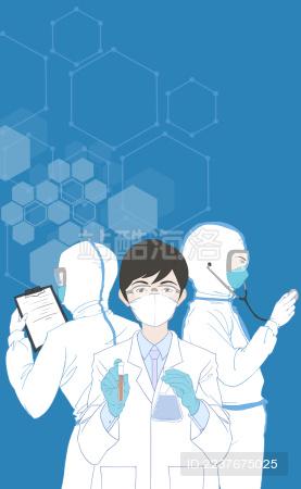 疫情防护宣传海报