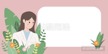 微笑的女医生在植物花丛中