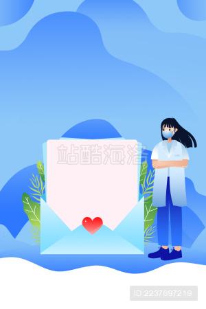 医疗类插画 医生
