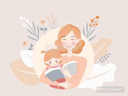 母亲节妈妈抱宝宝看书手绘插画