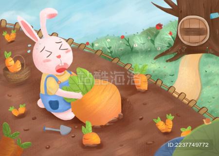小兔子拔大萝卜