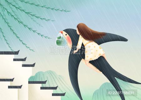雨中骑着燕子的女孩