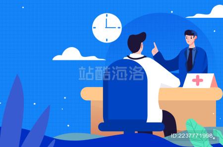 卡通手绘医疗男子体检问诊蓝色海报闪屏插画