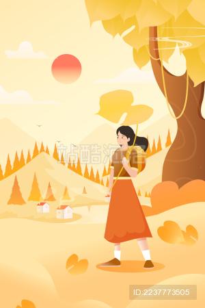秋季出游风景矢量插画