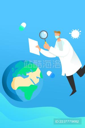 卡通手绘医生拿放大镜看地球插画