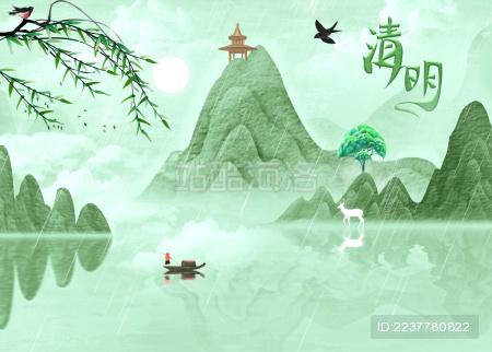 中国风清明绿色山水画