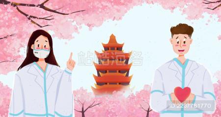 樱花树下的医护人员