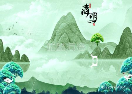 手绘中国风绿色淡雅山水节气插画