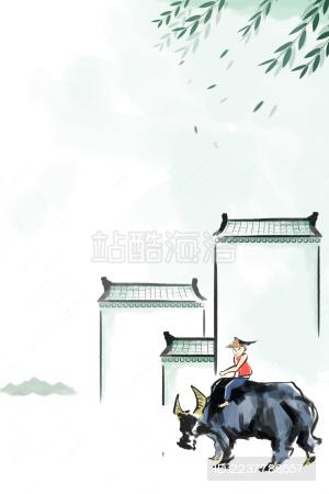 卡通手绘中国水墨风格清明节插画