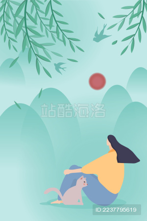 中国风美女带着宠物猫看风景矢量插画