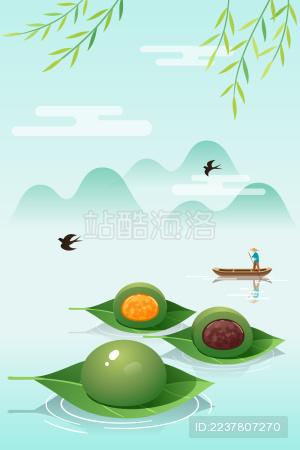 清明节三个青团在水上漂