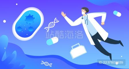 卡通手绘医护人员研究病毒疫苗插画