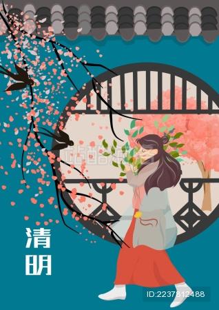 清明节中式圆窗樱花燕子背景汉服女孩