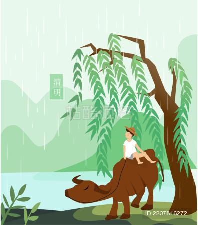 牧童骑着水牛在湖边插画
