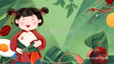 端午节抱着粽子吃的小女孩与粽子背景插画