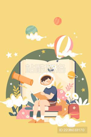 儿童读书教育矢量插画