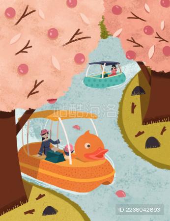 春日郊游—脚踏船