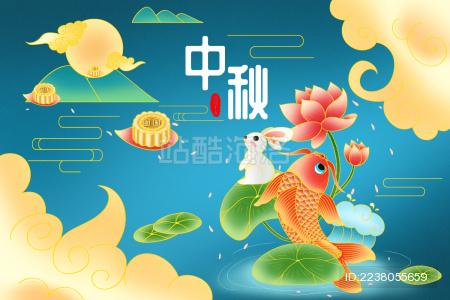中国传统节日中秋节国风插画