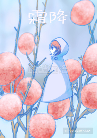 小女孩站在霜打的柿子树上