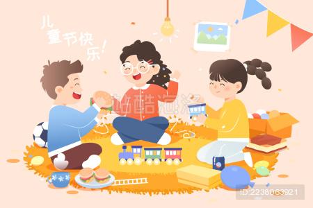 儿童节矢量插画