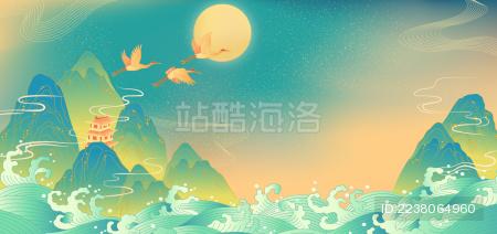 国潮山水插画