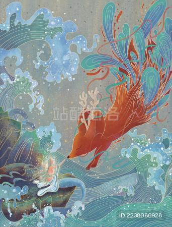 巨浪翻滚美人鱼与狐狸隔海相聚