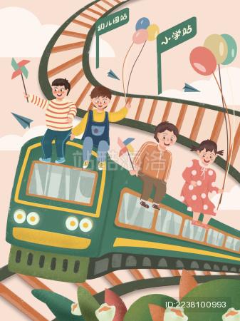 儿童节插画列车驶向未来儿童成长轨迹