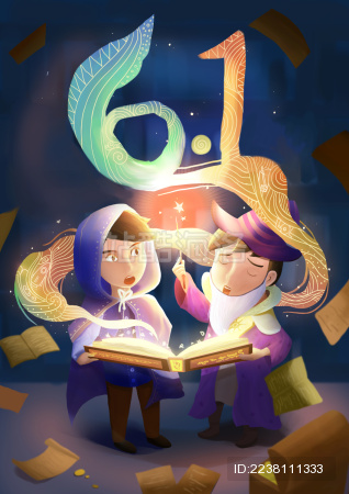 魔法师小朋友们的儿童节来啦