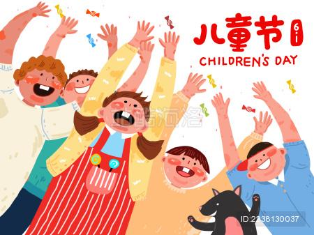 儿童节愉快