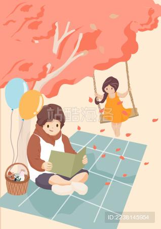 儿童节读书荡秋千男孩女孩节矢量扁平插画竖