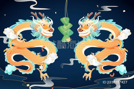 神龙和粽子矢量插画