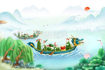 粽子赛龙舟场景插画