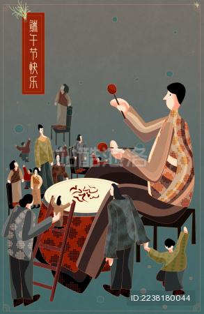 端午节快乐/端午/粽子/艾叶/国风/孩子
