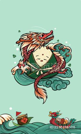 端午节龙舟粽子插画