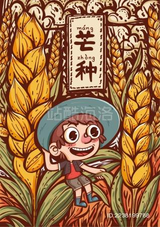 谷物围绕下的小男孩