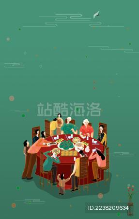 端午节一家人在一起吃饭