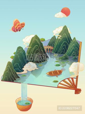 中国风扇子里的山水节气插画