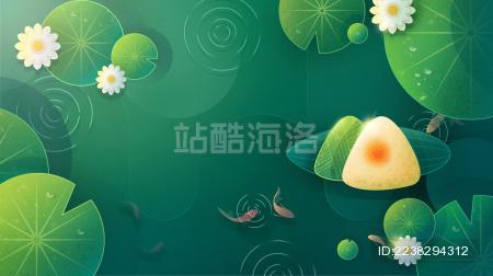 端午节海报绿色手绘荷花荷叶鲤鱼粽子插画