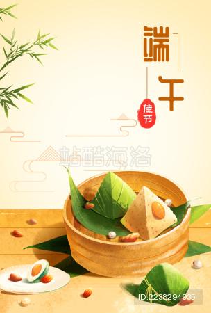 端午节 粽子 咸鸭蛋 手绘 插画