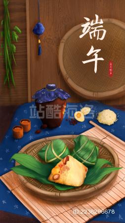 桌上放着粽子和雄黄酒的端午插画场景