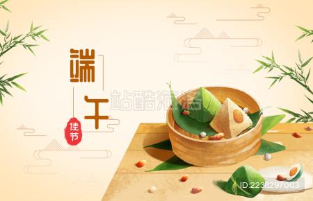端午节餐桌蒸笼粽子红枣莲子手绘插画带标题